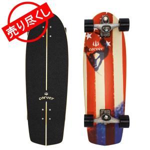 【あすつく】 赤字売切り価格 カーバースケートボード Carver Skateboards C7 Complete 30.75 アンバーフラッグ Amber Flag【5%還元】