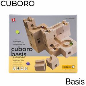 【お1人様1点限り】 キュボロ Cuboro クボロベーシス ベーシックセット 30キューブ 0117 117 玉の塔 木のおもちゃ 積み木 クボロ社|glv