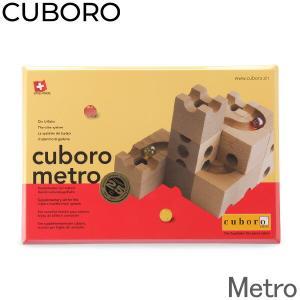 【お1人様1点限り】 キュボロ Cuboro クボロメトロ チューブシステム 0119 119 追加セット 玉の塔 木のおもちゃ 積み木 クボロ社|glv