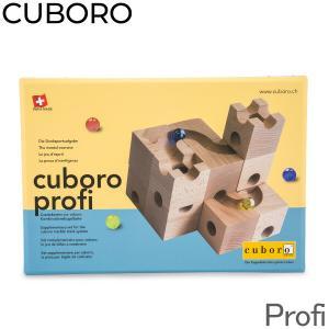 【お1人様1点限り】 キュボロ Cuboro クボロプロフィ メンタルエクササイズ 0118 118 追加セット 玉の塔 木のおもちゃ 積み木 クボロ社|glv