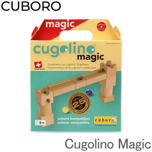【お1人様1点限り】 キュボロ Cuboro クボロ クゴリーノマジック 0086 追加セット 玉の塔 積み木 木のおもちゃ プレゼント|glv