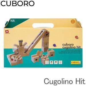 【お1人様1点限り】 キュボロ Cuboro クボロ クゴリーノヒット 0087 追加セット 玉の塔 積み木 木のおもちゃ|glv