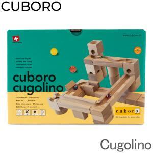 【お1人様1点限り】 キュボロ Cuboro クボロ クゴリーノ 0081 ベーシックセット 玉の塔 木のおもちゃ 積み木 クボロ社|glv