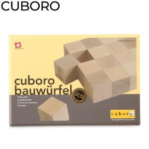 【お1人様1点限り】 キュボロ Cuboro クボロ キュボロブロック Building Cubes 120 玉の塔 木のおもちゃ 積み木 クボロ社|glv