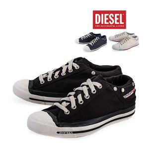 ディーゼル Diesel スニーカー メンズ エクスポージャー ローカット Exposure Low 00Y834 PR413 靴 シューズ キャンバス カジュアル|glv