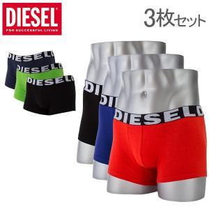 赤字売切り価格ディーゼル DIESEL アンダーウェア ボクサーパンツ 3枚セット 00SAB20AAMT Boxer パンツ トランクス|glv