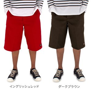 【5%還元】【あすつく】ディッキーズ Dickies ハーフパンツ メンズ ショートパンツ 42283 無地 MENS パンツ 短パン 定番 glv 04