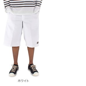 【5%還元】【あすつく】ディッキーズ Dickies ハーフパンツ メンズ ショートパンツ 42283 無地 MENS パンツ 短パン 定番 glv 07