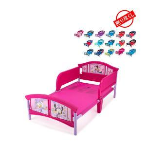【お盆もあすつく】デルタ Delta 子供用 ベッド トドラーベッド Toddle Bed 組み立て式 幼児用 インテリア キャラクター glv