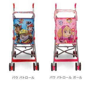 【お盆もあすつく】デルタ DELTA ベビーカー アンブレラ ストローラー 11021 Umbrella Stroller B型 バギー 赤ちゃん 軽量 glv 03