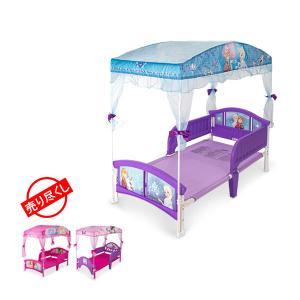 【お盆もあすつく】デルタ DELTA 子供用ベッド キャノピー付 CANOPY BED 子ども用 キッズ 子供部屋 天蓋 ベッド 家具|glv