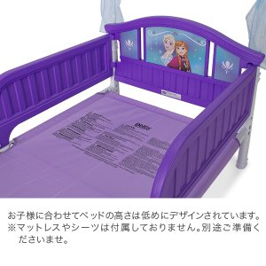 【お盆もあすつく】デルタ DELTA 子供用ベッド キャノピー付 CANOPY BED 子ども用 キッズ 子供部屋 天蓋 ベッド 家具|glv|07