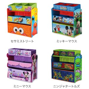 【お盆もあすつく】デルタ Delta おもちゃ箱 子ども部屋 収納ボックス マルチビン オーガナイザー 子供 収納ラック|glv|02