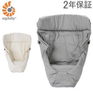 エルゴベビー インファント インサート 1年保証 エルゴ 抱っこ紐 新生児 抱っこひも おんぶ紐 ERGOBABY Infant Insert- Original Collection