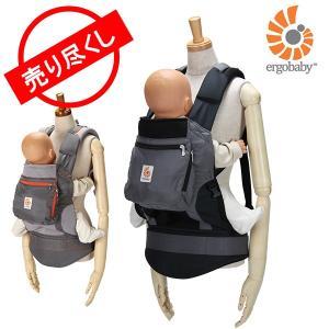 赤字売切り価格 ERGOBABY エルゴベビー Baby Carrier - Performance ベビーキャリア パフォーマンス おんぶ紐 抱っこ紐|glv