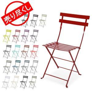 フェルモブ Fermob イス 折りたたみ ビストロ メタルチェア Bistro Metal Chair カフェ スチール glv