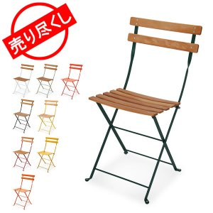 Fermob フェルモブ チェア Bistro ビストロ Bistro Natural Veranda Chair ビストロ ナチュラルチェア 椅子 glv