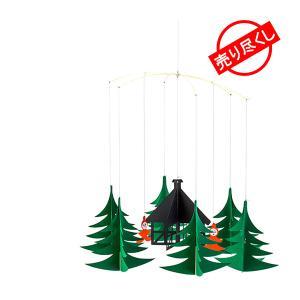 フレンステッド モビール FLENSTED mobilesクリスマスの森 Xmas Forest 086 北欧 glv