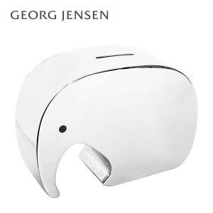 ジョージ・ジェンセン Georg Jensen Damask 貯金箱 マニファント コインバンク 3580035 シルバー|glv