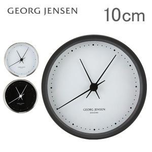ジョージ・ジェンセン ウォールクロック 10cm ヘニング コッペル ステンレス 35875 HENNING KOPPEL WALL CLOCK 掛け時計 壁掛け 北欧|glv