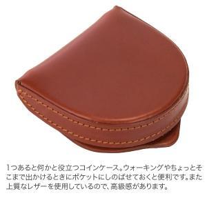 グレンロイヤル Glen Royal 小銭入れ 馬蹄型コインケース 03-6202 coin tray purse メンズ レザー GLENROYAL glv 03