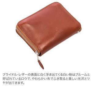 グレンロイヤル Glen Royal ラウンドファスナー財布 小銭入れ 03-4804 zip round purse メンズ レザー GLENROYAL|glv|04