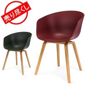赤字売切り価格ヘイ Hay ダイニングチェア 椅子 AAC22 MATT Lac Oak Veneer イス 北欧家具 インテリア ダイニング チェア glv
