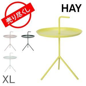 赤字売切り価格 ヘイ Hay テーブル サイドテーブル XL インテリア コーヒーテーブル 北欧 DLM, Dont Leave Me glv