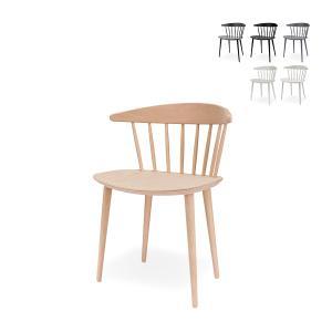 ヘイ Hay チェア J104 ダイニングチェア 椅子 FDB Solid Beech 木製 イス インテリア 北欧家具 おしゃれ ヨーゲン・べックマーク glv