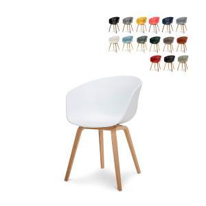 ヘイ Hay ダイニングチェア イス About A Chair AAC22 北欧 インテリア チェア ワークスペース glv