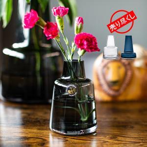 ホルムガード Holmegaard 花瓶 フローラ フラワーベース 12cm ガラス 一輪挿し シンプル 北欧の画像