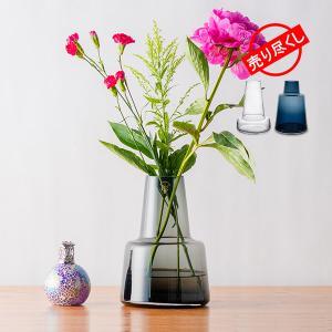 【あすつく】 ホルムガード Holmegaard 花瓶 フローラ フラワーベース 24cm ガラス ...