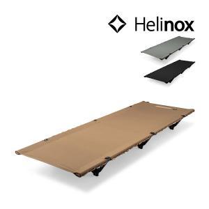 ヘリノックス Helinox 折りたたみコット タクティカル コット コンバーチブル アウトドア キ...