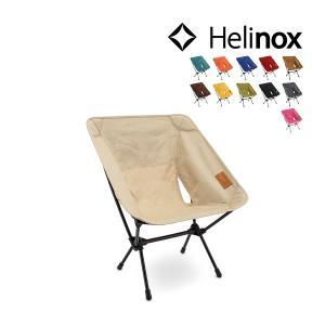 ヘリノックス Helinox 折りたたみチェア チェアホーム コンフォートチェア イス いす アウトドア|glv