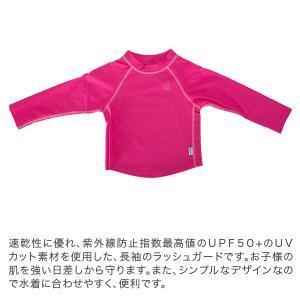 アイプレイ Iplay ラッシュガード 長袖 ...の詳細画像5