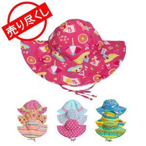 アイプレイ Iplay 帽子 スイムウェア 紫外線防止 UVカット リバーシブルハット 78715 Swim Wear アウトドア べビー 赤ちゃん|glv