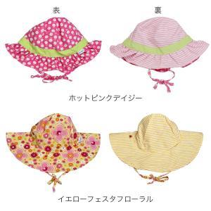 アイプレイ Iplay 帽子 スイムウェア 紫外線防止 UVカット リバーシブルハット 78715 Swim Wear アウトドア べビー 赤ちゃん|glv|02