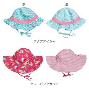 アイプレイ Iplay 帽子 スイムウェア 紫外線防止 UVカット リバーシブルハット 78715 Swim Wear アウトドア べビー 赤ちゃん|glv|03