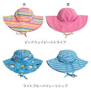アイプレイ Iplay 帽子 スイムウェア 紫外線防止 UVカット リバーシブルハット 78715 Swim Wear アウトドア べビー 赤ちゃん|glv|05