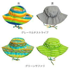 アイプレイ Iplay 帽子 スイムウェア 紫外線防止 UVカット リバーシブルハット 78715 Swim Wear アウトドア べビー 赤ちゃん|glv|06