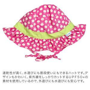 アイプレイ Iplay 帽子 スイムウェア 紫外線防止 UVカット リバーシブルハット 78715 Swim Wear アウトドア べビー 赤ちゃん|glv|07