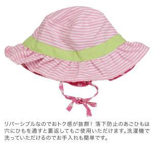 アイプレイ Iplay 帽子 スイムウェア 紫外線防止 UVカット リバーシブルハット 78715 Swim Wear アウトドア べビー 赤ちゃん|glv|08