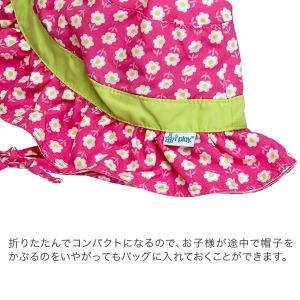 アイプレイ Iplay 帽子 スイムウェア 紫外線防止 UVカット リバーシブルハット 78715 Swim Wear アウトドア べビー 赤ちゃん|glv|09