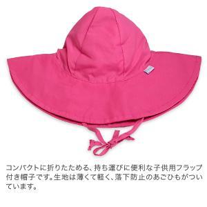 アイプレイ Iplay 帽子 サンハット 紫外線防止 UVカット サンウェア Sun Wear Brim Sun Protection Hat アウトドア べビー 赤ちゃん|glv|07