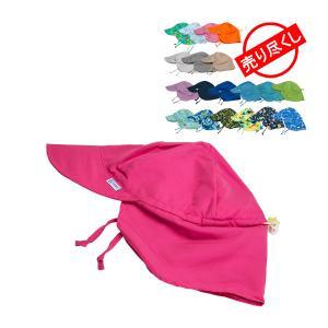 アイプレイ Iplay 帽子 サンウェア フラップ付 紫外線防止 UVカット キャップ Sun Wear Flap Sun Protection Hat アウトドア べビー 赤ちゃん|glv