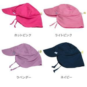 アイプレイ Iplay 帽子 サンウェア フラップ付 紫外線防止 UVカット キャップ Sun Wear Flap Sun Protection Hat アウトドア べビー 赤ちゃん|glv|02