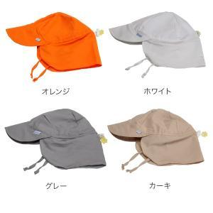 アイプレイ Iplay 帽子 サンウェア フラップ付 紫外線防止 UVカット キャップ Sun Wear Flap Sun Protection Hat アウトドア べビー 赤ちゃん|glv|04