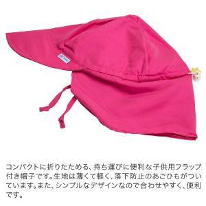 アイプレイ Iplay 帽子 サンウェア フラップ付 紫外線防止 UVカット キャップ Sun Wear Flap Sun Protection Hat アウトドア べビー 赤ちゃん|glv|07