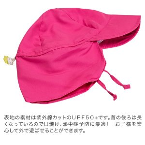アイプレイ Iplay 帽子 サンウェア フラップ付 紫外線防止 UVカット キャップ Sun Wear Flap Sun Protection Hat アウトドア べビー 赤ちゃん|glv|08