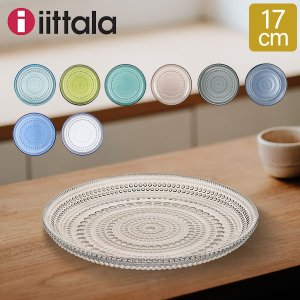 イッタラ iittala カステヘルミ プレート 17cm 皿 テーブルウェア 北欧 ガラス Kastehelmi フィンランド インテリア 食器|glv